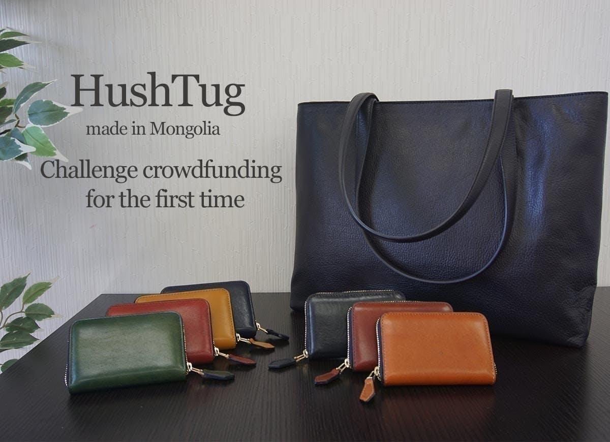 3015417b3a 「本革バッグが欲しいけど高い…でも合皮は安っぽい…」などの悩みや不満を感じたこと はありませんか?HushTugはモンゴルの職人が手作業で仕上げたレザー製品を最高の ...