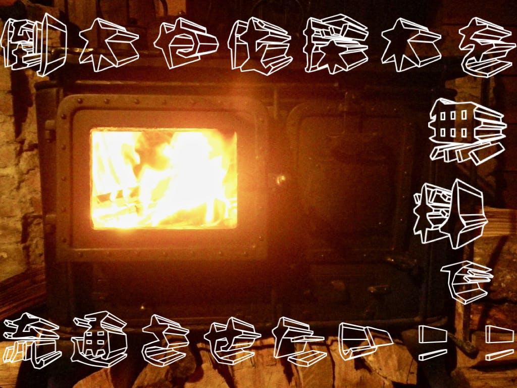 Campfire2.jpeg?ixlib=rails 2.1