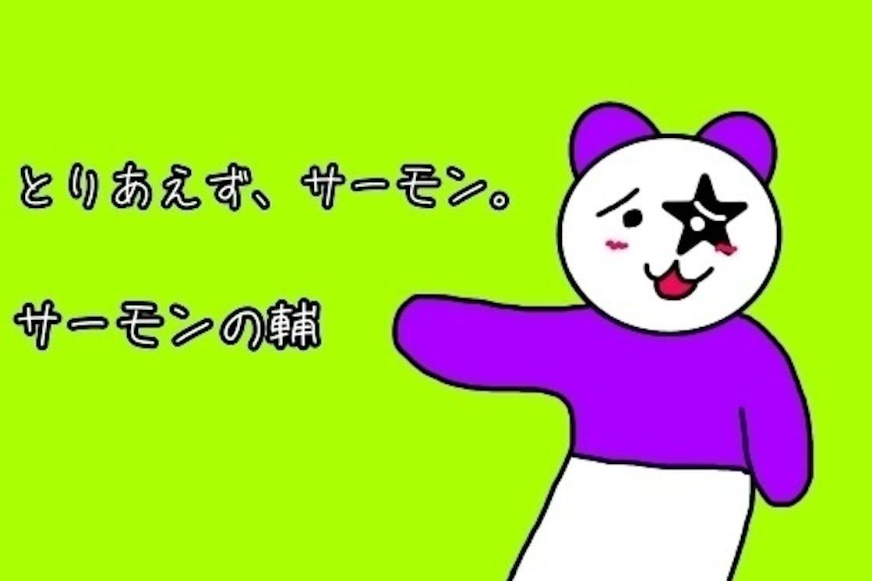 9acd0e78 040e 4e7f b591 ce4a7e2d2eea.jpeg?ixlib=rails 2.1