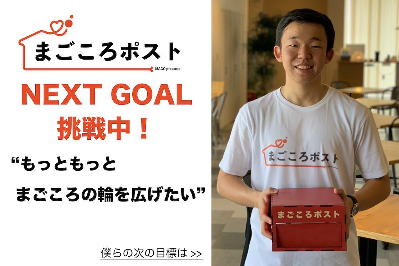 Nextgoal 15.png?ixlib=rails 2.1
