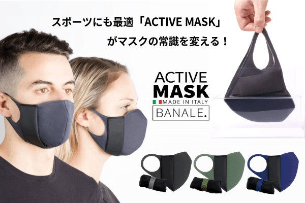 Activemask top2.png?ixlib=rails 2.1
