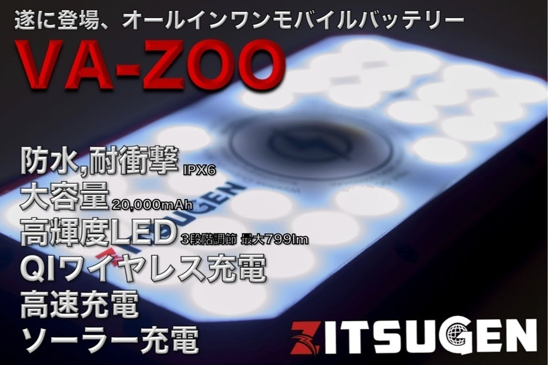 Vz zoo.jpg?ixlib=rails 2.1