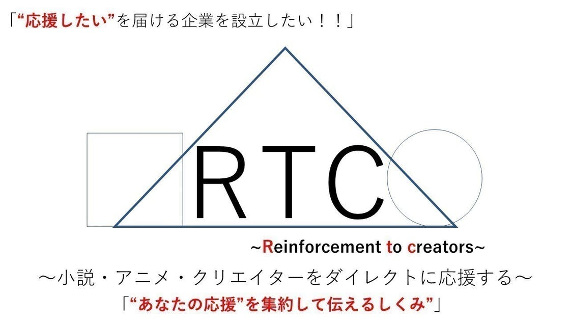 20190120 rogo.jpg?ixlib=rails 2.1