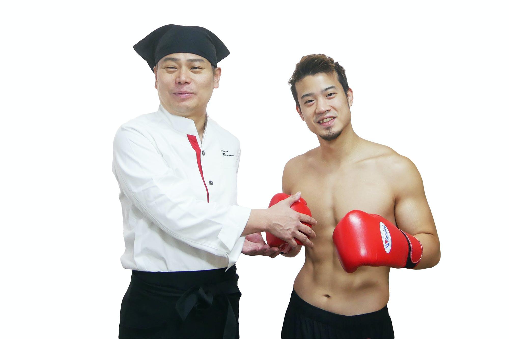 プロボクサー辰吉寿以輝&山本宗禅 チャンピオン'S ダイエットフード開発への道