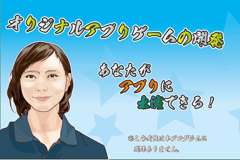 Yuriko2.png?ixlib=rails 2.1