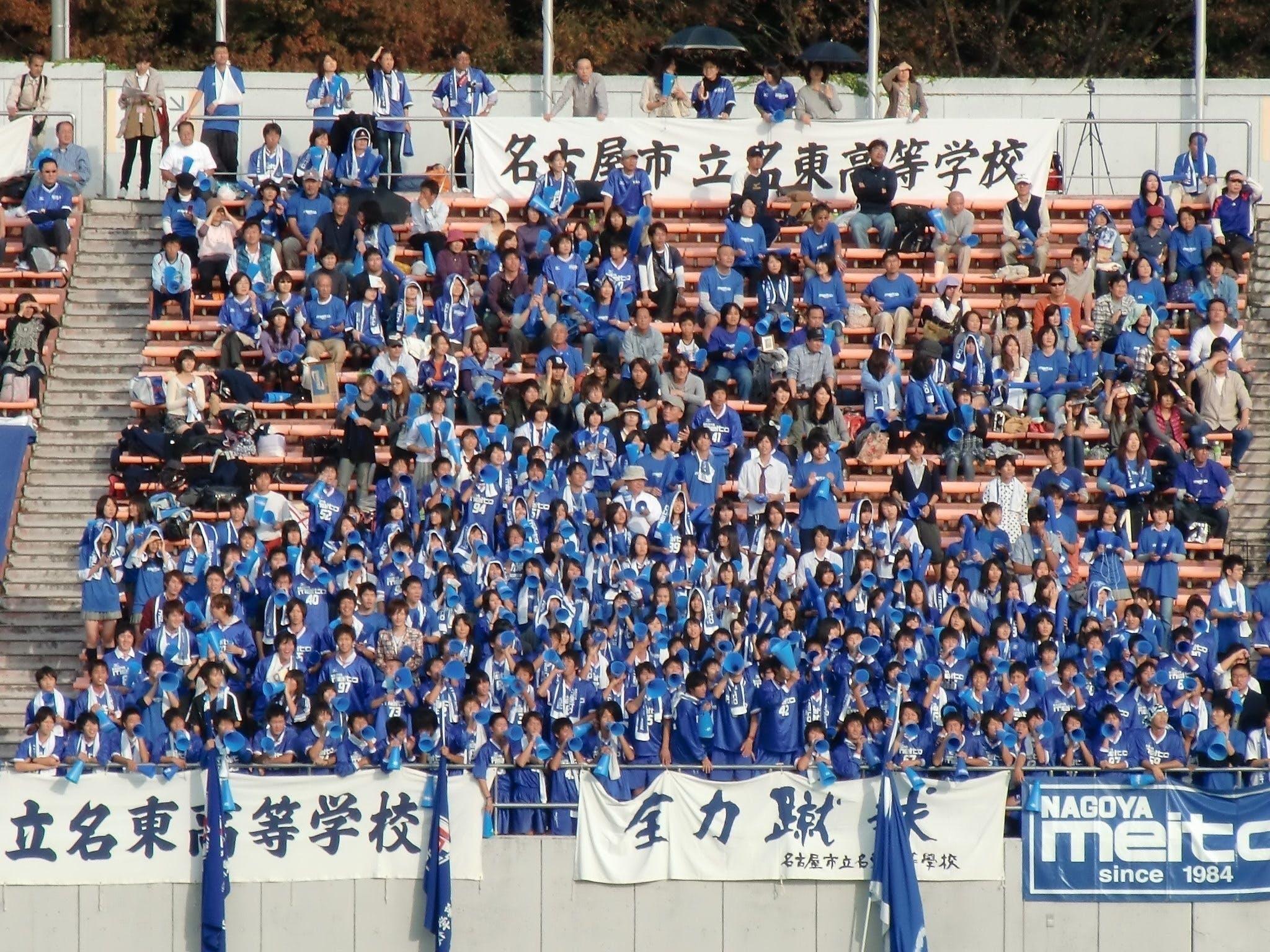 名東高校サッカー部〜夢への挑戦 〜