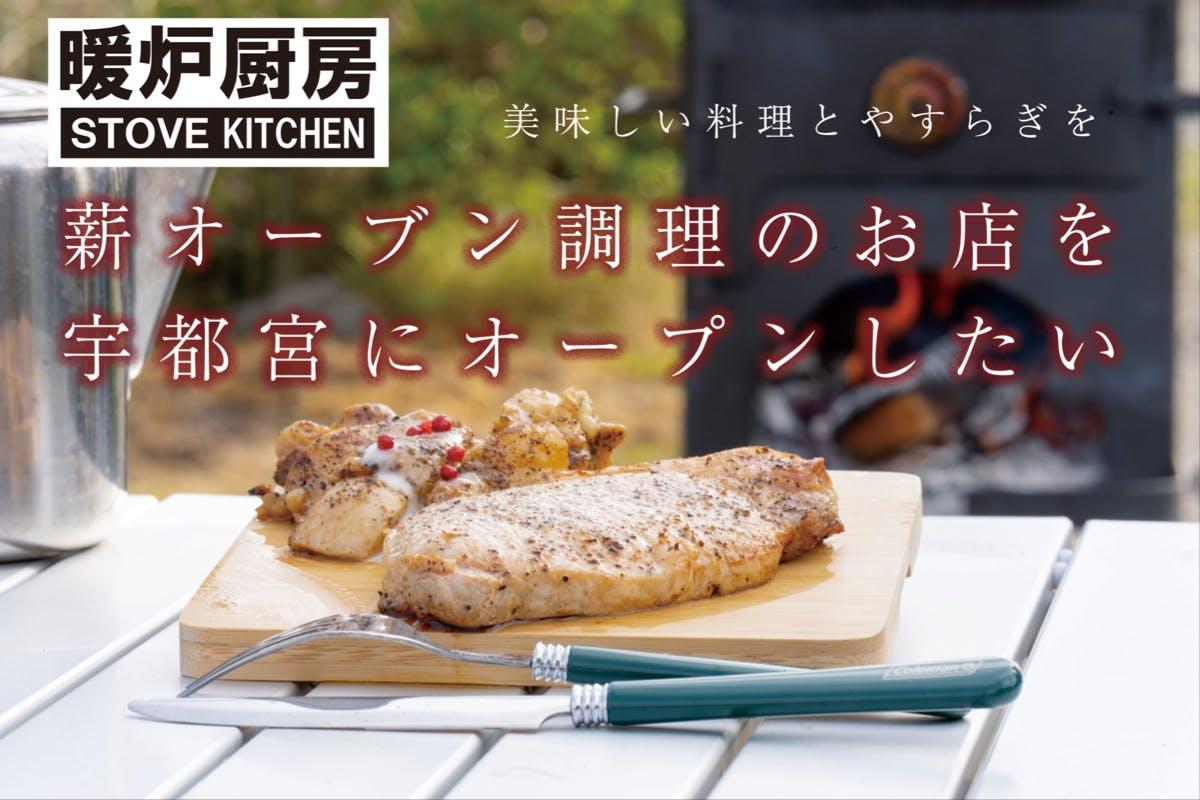 レシピ セメント