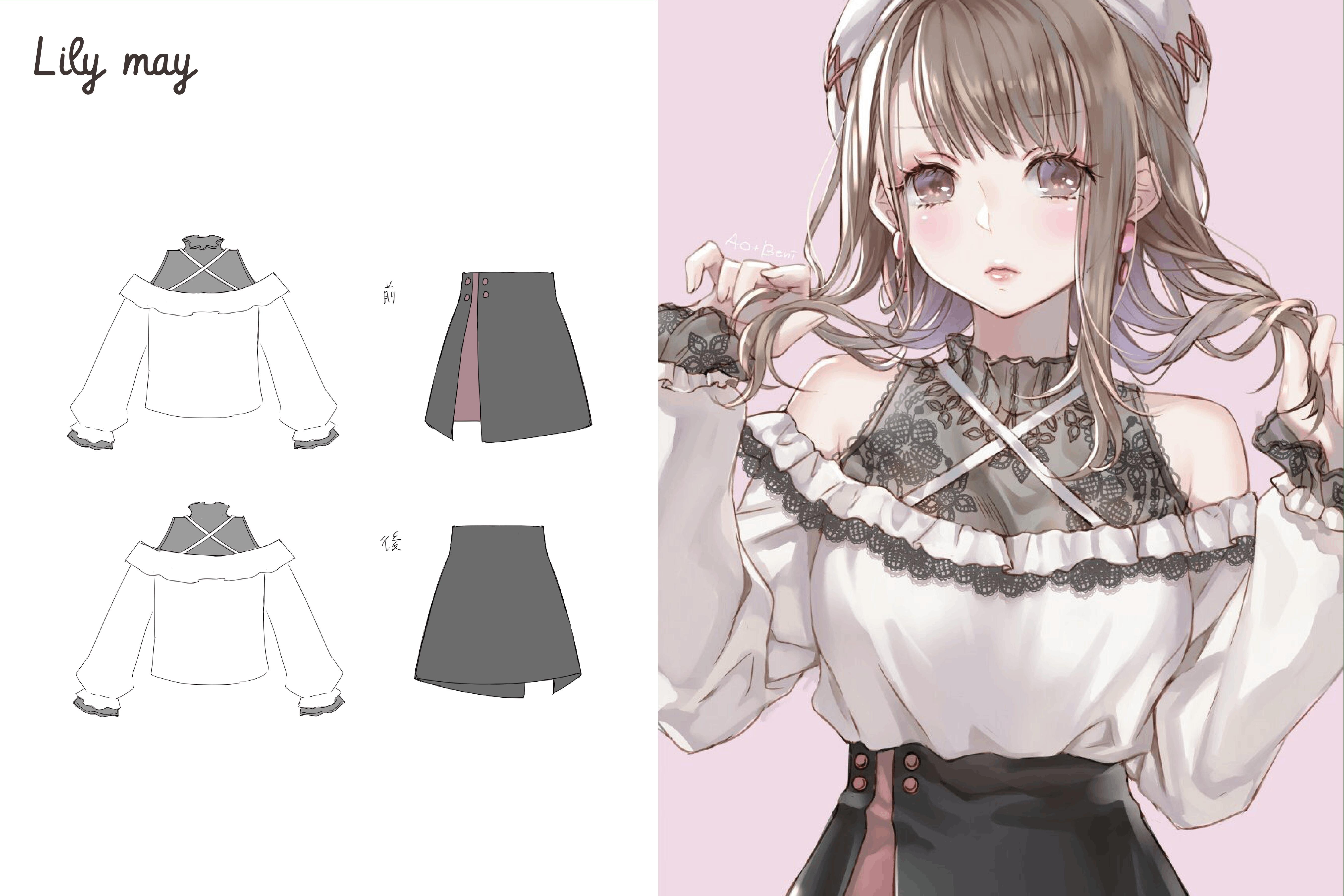 青紅さんデザイン「ファッションブランド」作成プロジェクト