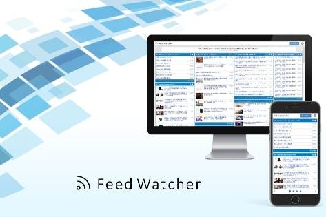 RSSフィードリーダーサービス「Feed Watcher」をご支援ください