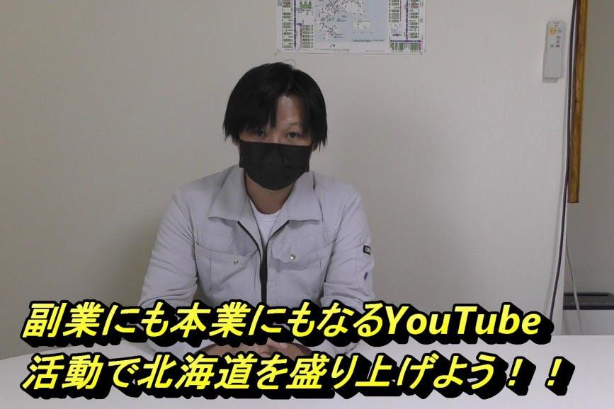 Youtube 気ままに YouTube