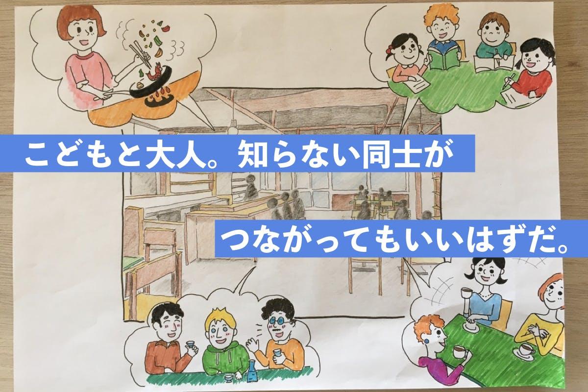 秋田 ばく 祭 パチンコ