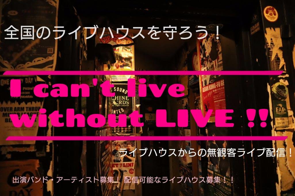 大阪 ライブ ハウス arc スケジュール