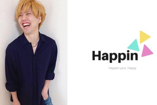 オンラインサロン HappinWorld