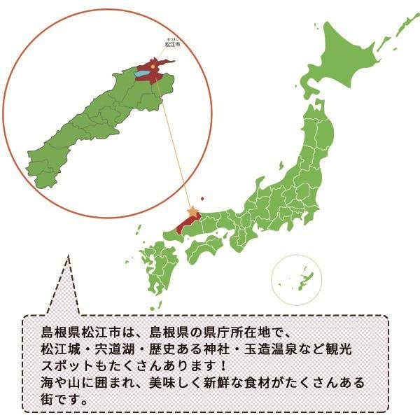 松江 市 コロナ 最新 情報