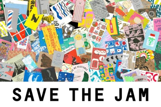 SAVE THE JAM - 「印刷で遊ぶ。印刷と遊ぶ。」を残したい -