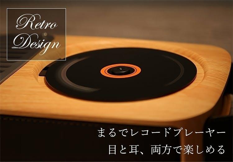 眠ったままのCDを蘇らせる、Bluetooth対応CDプレーヤー「SINGLE ...