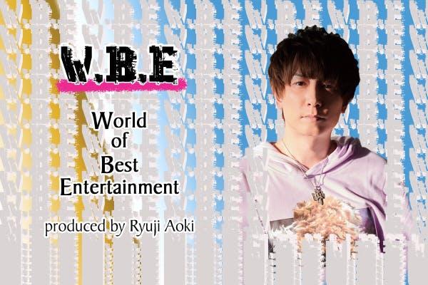 「W.B.E」 produced by Ryuji Aoki