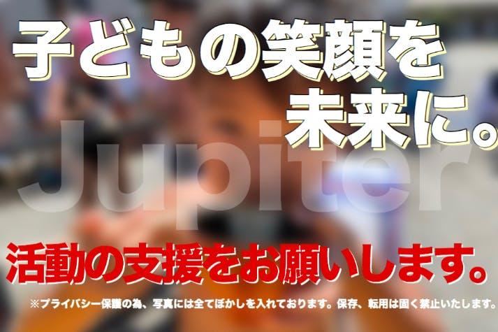 """<label class=""""project-name"""">【子どもの笑顔を守る】ボランティアのカメラ機材等</label>"""