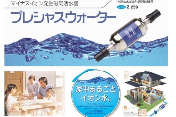イオン 作り方 アルカリ 水 アルカリ電解水は何がすごいの?掃除の効果・使い方・注意点を大公開|YOURMYSTAR STYLE