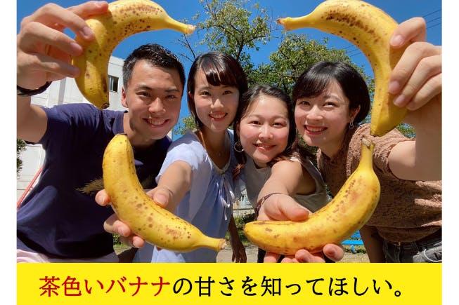バナナ 「バナナの神様 自由が丘店」7月15日にオープン!全てのバナナを超える『神バナナ』を使ったバナナシェイクが登場