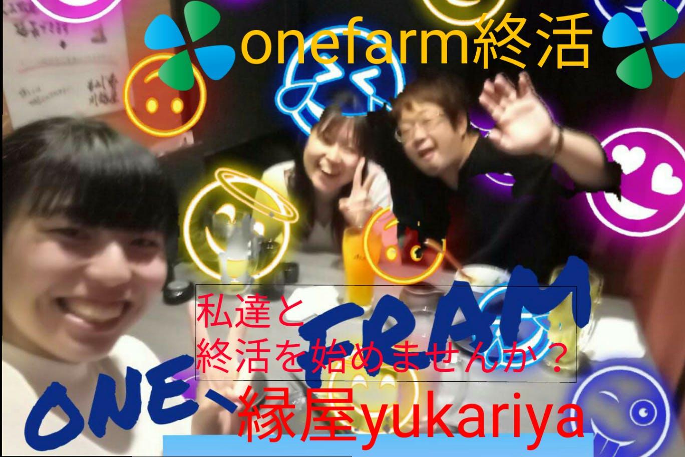 "<label class=""project-name"">onefarm終活「縁屋yukariya」を広めたい</label>"