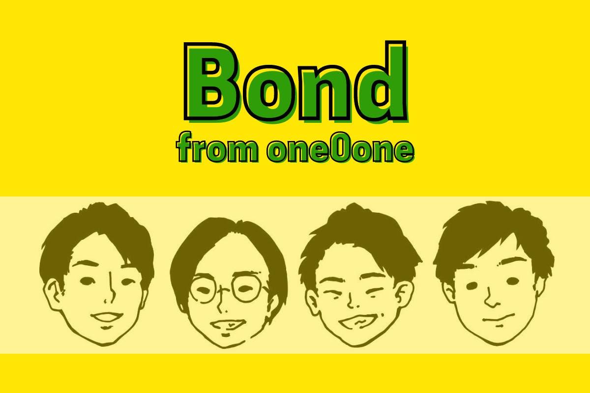 【教育アプリ「Bond」開発】~教育現場にコミュニケーション革命を~
