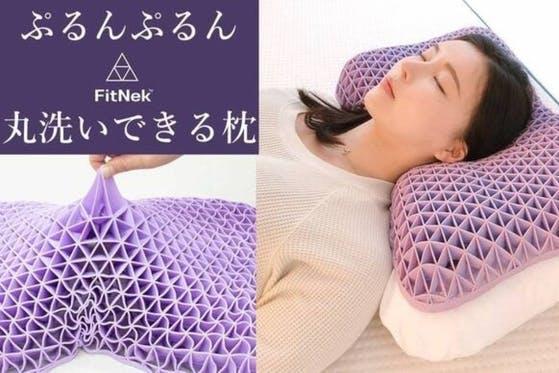枕難民の方に理想の睡眠体験をお届け、プルンプルンの新感覚枕【Fit Nek】