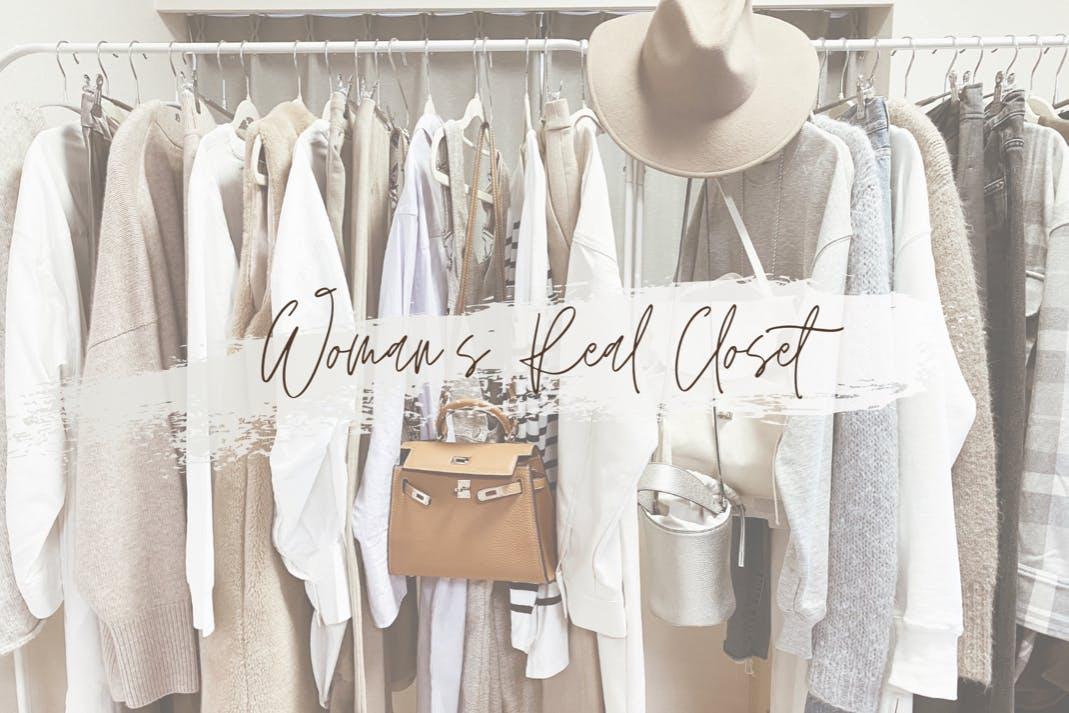 Woman's Real Closet