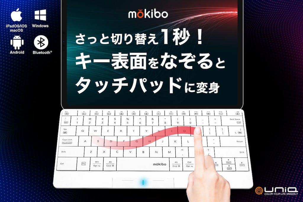 キー表面をなぞってタッチパッドに変身「mokibo」英語配列 ホワイトVer