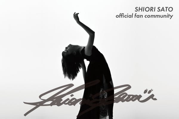 SHIOReal / 佐藤 詩織 Official fan community