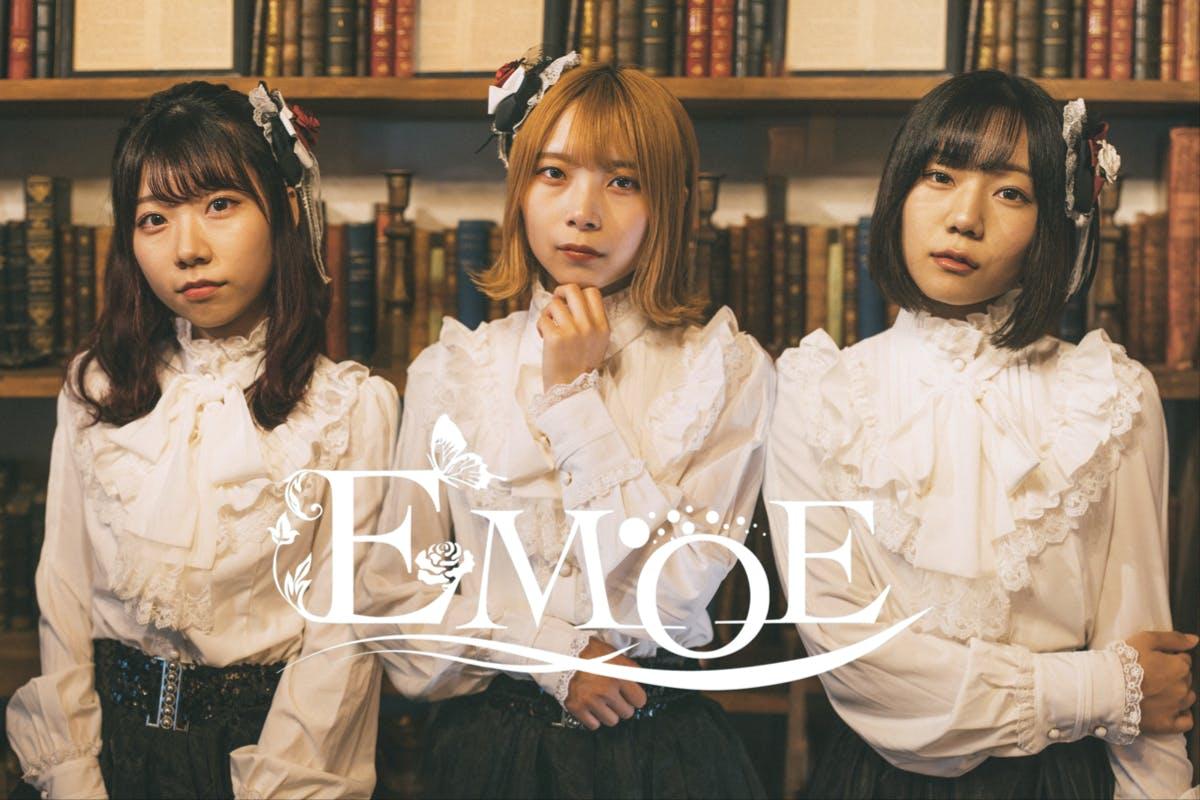 EMOE公式ファンクラブ