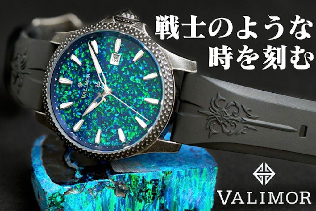 中世騎士物語×高技術の融合 感情が高ぶる機械式腕時計 CaliburnusII