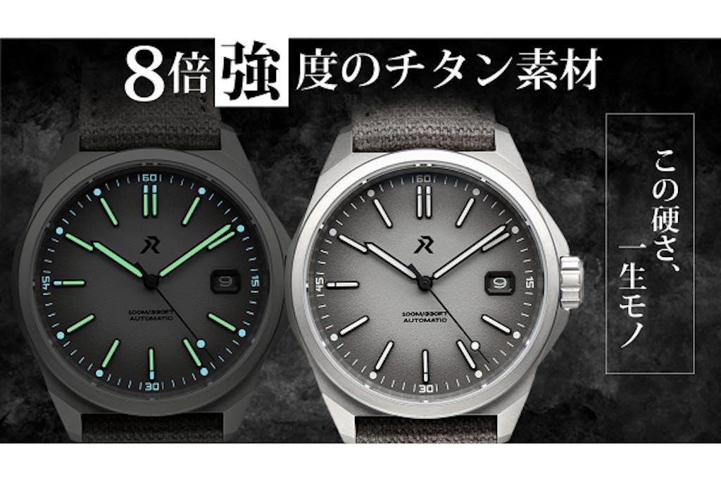 フルチタン製の軽さが快適!強度とデザイン光る腕時計|Resolute Watch