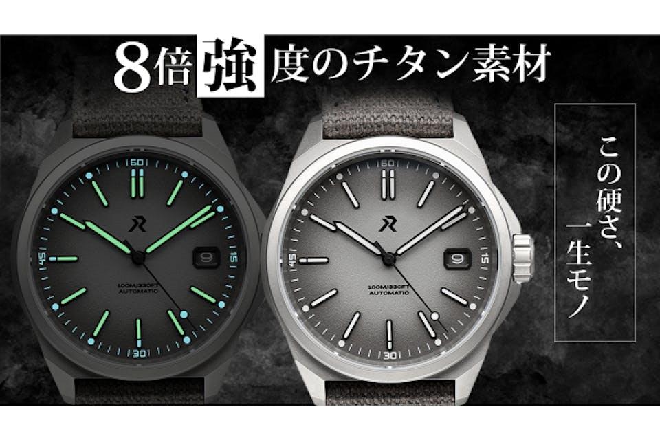 フルチタン製の軽さが快適!強度とデザイン光る腕時計 Resolute Watch