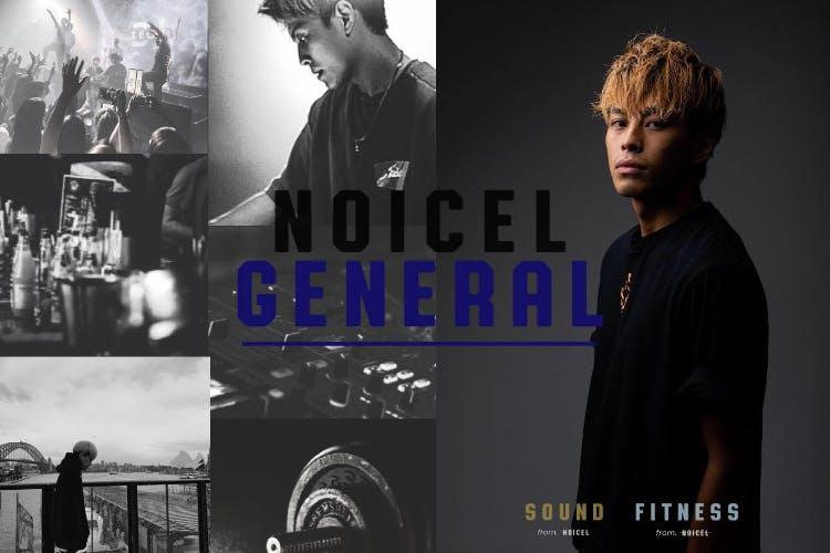 NOICEL GENERAL