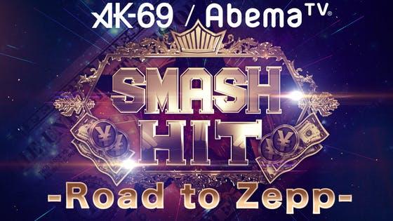 Medium smash logo