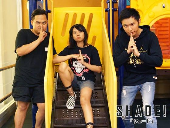 Shade!を日本に招いてJAPAN TOURを成功させたい!