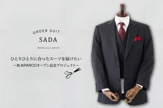 Medium スーツバナー