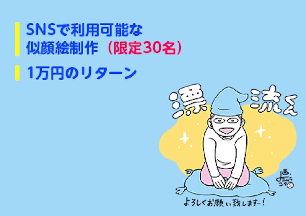 5b4d84b1 c3c0 49ac 8552 4d9a0aa70b57.png?ixlib=rails 2.1