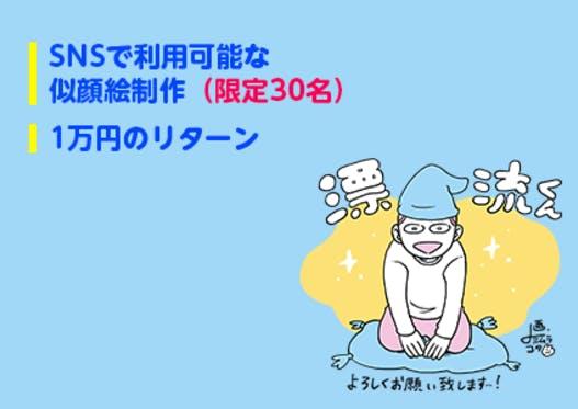 Medium 5b4d84b1 c3c0 49ac 8552 4d9a0aa70b57