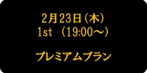 Medium 587f2b85 89c4 4e27 812a 24a60a86a0d1