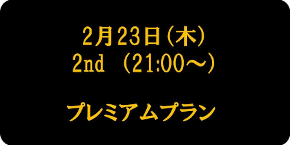 587f2b9c be08 4c13 a705 24a60a86a0d1.png?ixlib=rails 2.1