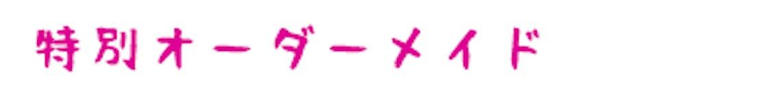 5892dba1 5ebc 402b b933 32750aaca44b.png?ixlib=rails 2.1