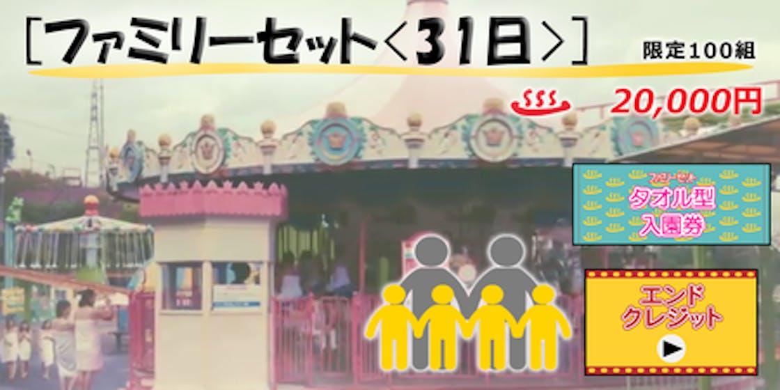 58a59547 f824 4720 b747 13940ab8898a.png?ixlib=rails 2.1