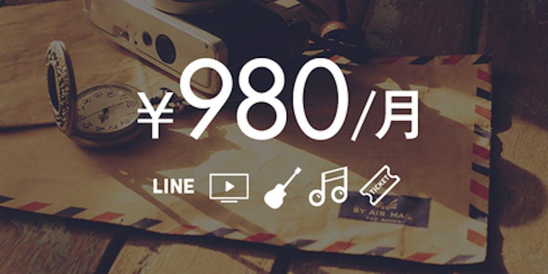 57babc8c 4d08 44ed 85b2 50010ab98d5f.png?ixlib=rails 2.1