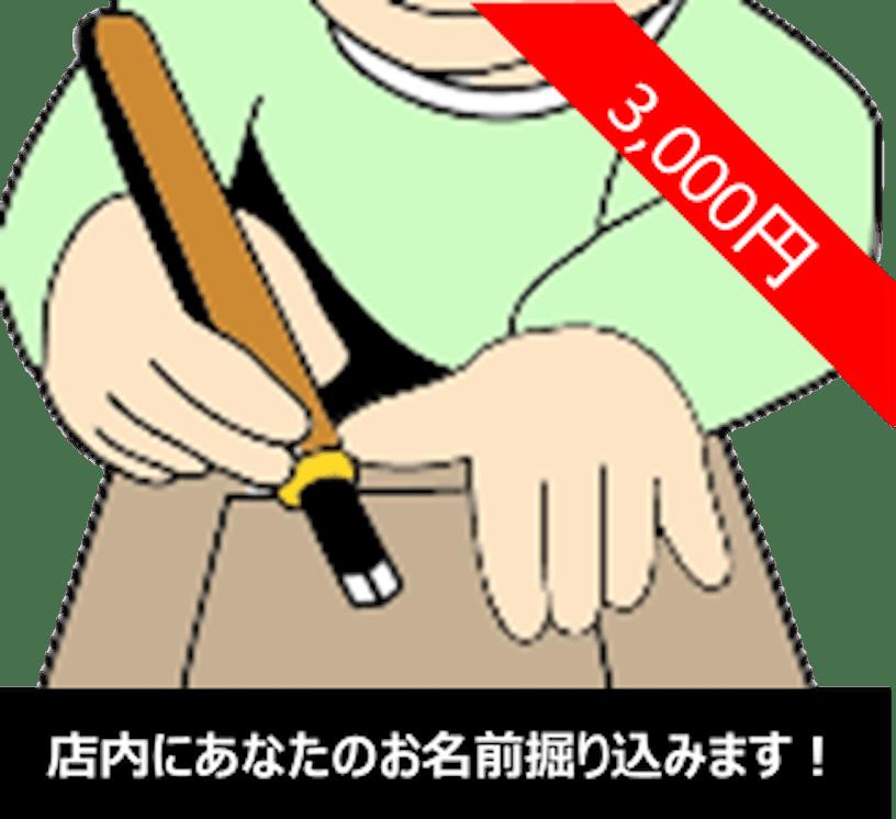 5930dc47 c2ac 43bc 8127 37960ab901b1.png?ixlib=rails 2.1