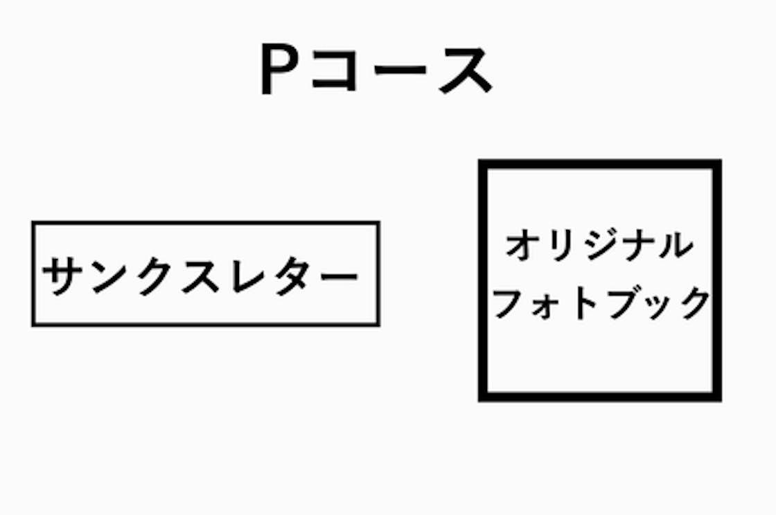 5943b82f 10d4 4355 a618 25a30aa69d53.png?ixlib=rails 2.1