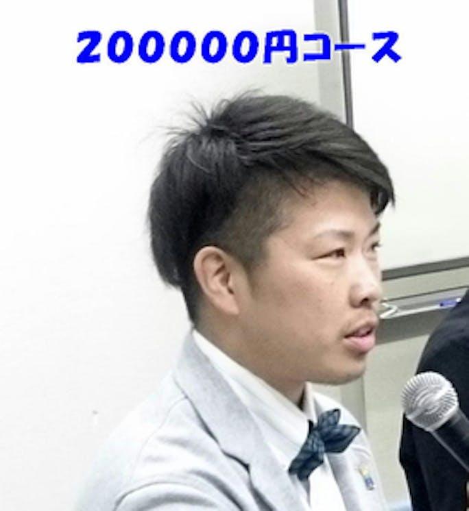 5947ef99 ac3c 42e3 be5e 78830aa880c6.png?ixlib=rails 2.1