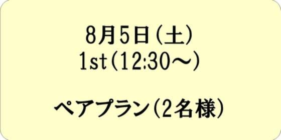 Medium 5954e0c4 069c 4f3d ae0e 650b0ab927f8