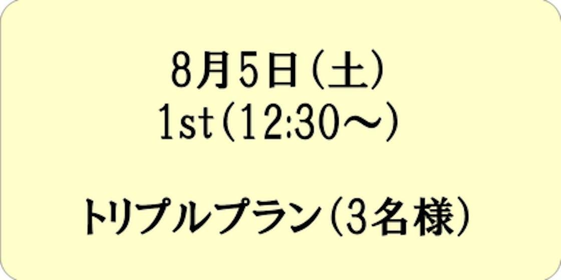 5954e0f9 e644 4141 b5ff 7fc80a7f9834.png?ixlib=rails 2.1